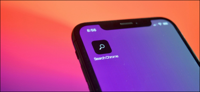 how to use shortcuts directly from iPhone and iPad home screen